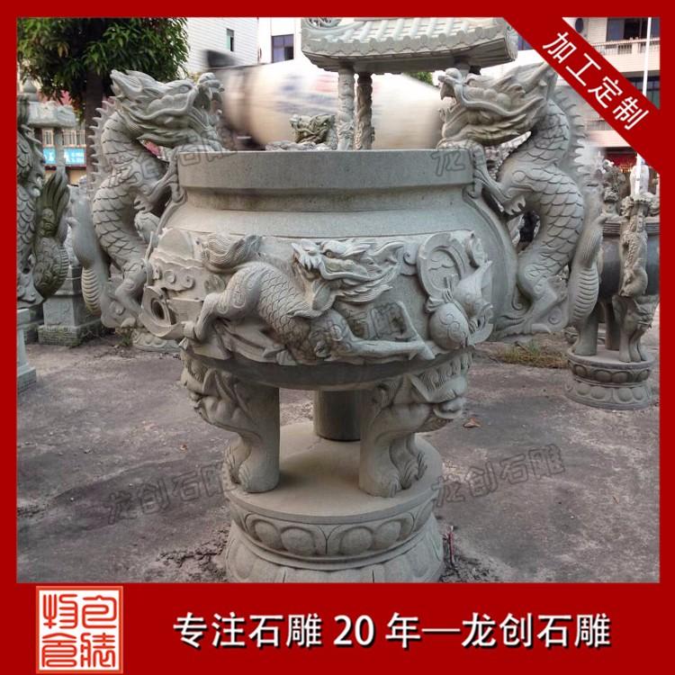 福建泉州石雕香炉石材香炉批发厂家