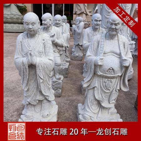 惠安石雕十八罗汉佛像雕塑厂家