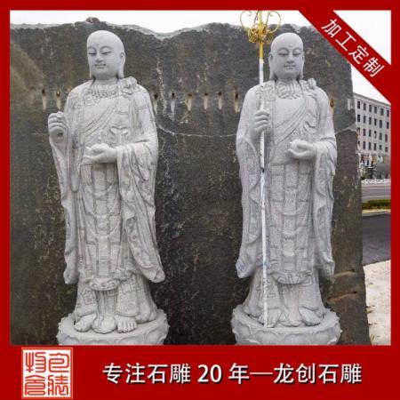 石雕地藏王菩萨图片及价格