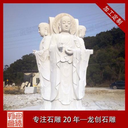 福建石雕地藏王像厂家批发