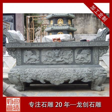 各种样式石雕供桌定做厂家
