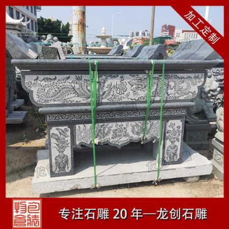 石雕供桌石雕神台雕刻图案