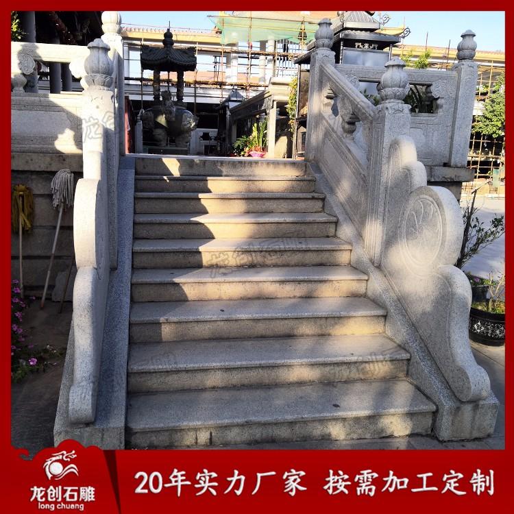 栏杆--花岗岩A (8)
