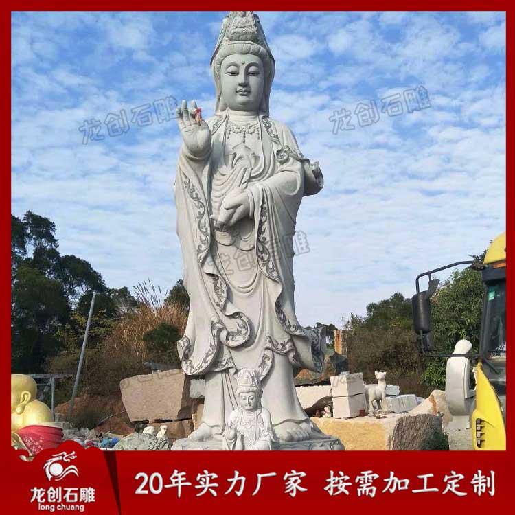 石雕观音菩萨的摆放需要注意的事项