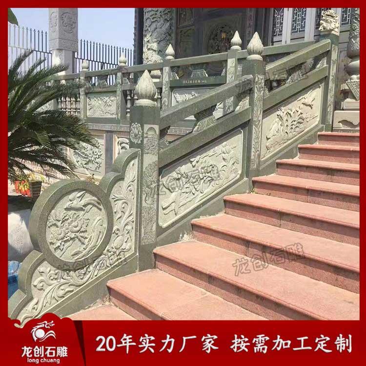 石雕青石栏杆扶手样式图片