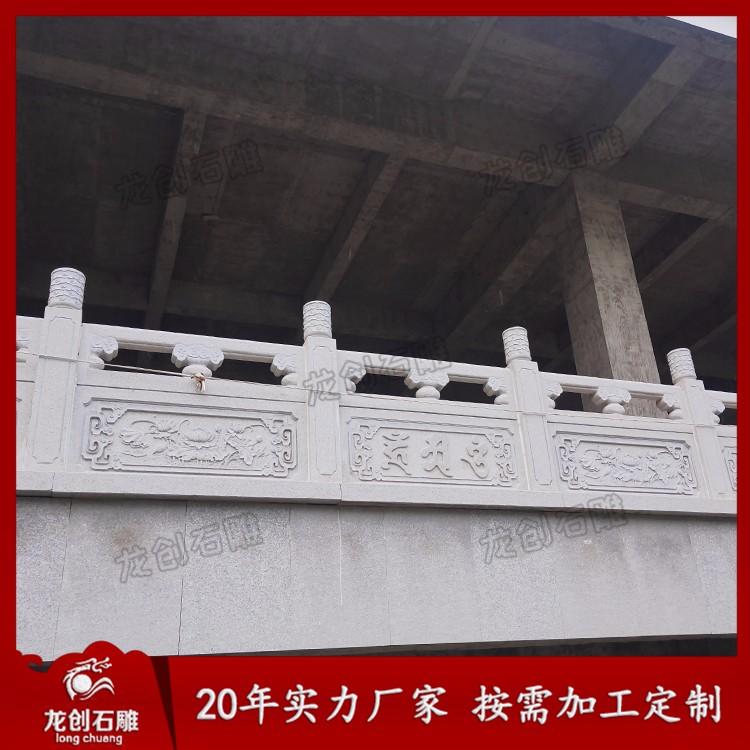 花岗岩栏杆 (85)