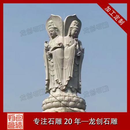 三面观音菩萨石雕 石雕三面观音厂家 龙创石雕