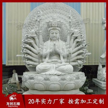 卖石雕观音像的厂家 观音菩萨佛像石雕厂家