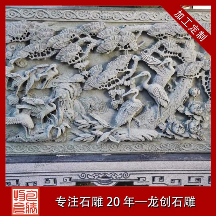 浮雕--松鹤 (2)
