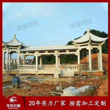 花岗岩石雕亭子_长方形石材亭子图片