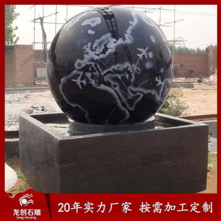 石雕风水球批发 石雕风水球生产厂家