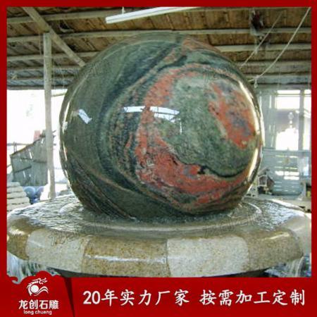 风水球厂家 风水球喷泉石雕多少钱
