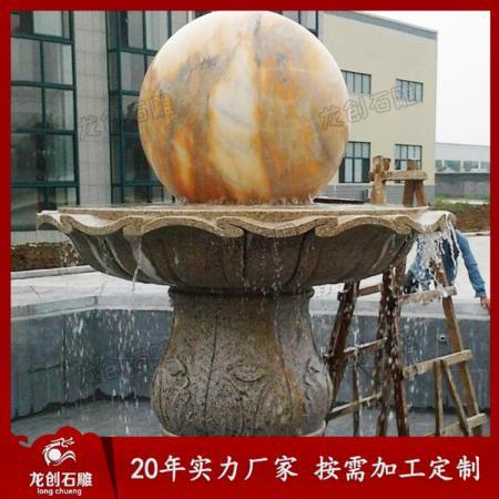 惠安风水球喷泉厂家 供应小区石雕风水球